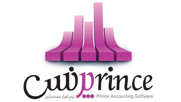 نرم افزار حسابداری فروشگاهی پرنس